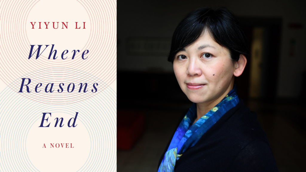 Where Reasons End Yiyun Li Graphic