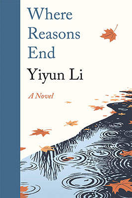 Where Reasons End Book Cover